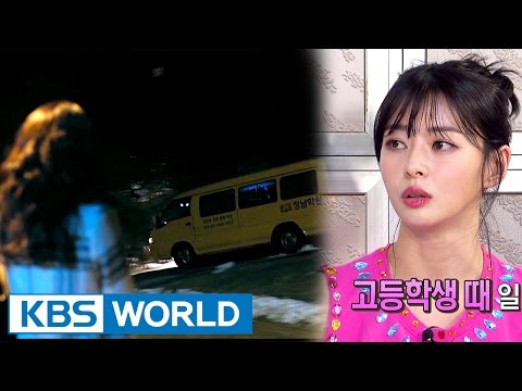 HELLOVENUS Nara was shadowed by an armed stranger![Happy Together / 2017.03.30]