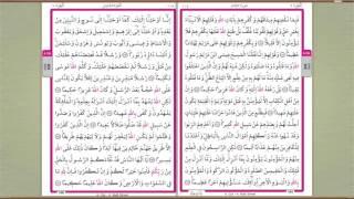 Nisa Suresi 163-176 Ayetleri (Kuran-ı Kerim Tefsiri Abdullah Parlıyan)