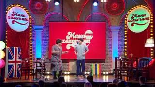 Дом на Границе Украины и России | Мамахохотала-шоу на НЛО-ТВ