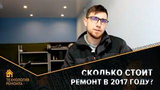 видео До скольки можно шуметь в квартире в 2017 году