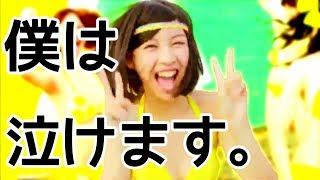 懐かしい映像たち。 曲→恋愛マニフェスト(SUPER☆GiRLS) 田中美麗Twitter...