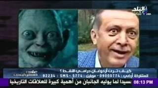 بالفيديو.. أحمد موسى: الاسم الجديد للرئيس التركي «قردوغان»