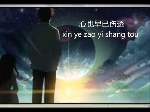 Ai Shang Ni Shi Yi Ge Cuo Yang Pei An