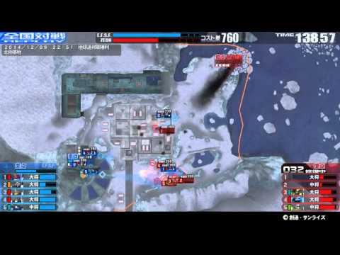 戦場の絆 14/12/09 22:51 北極基地...