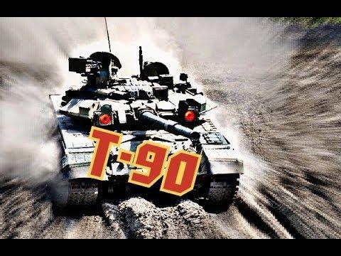 Russian tank T-90/Ruski tenk T-90