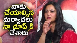 Anushka Shared Her Experience With Dupe In Bhaagamathie | Bhaagamathie Movie Team Interview