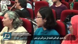 مصر العربية |  بأداء مصري.. فنون الصين الشعبية على مسرح ألسن عين شمس