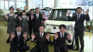 ホンダカーズ新潟県央 三条店の初CMです。