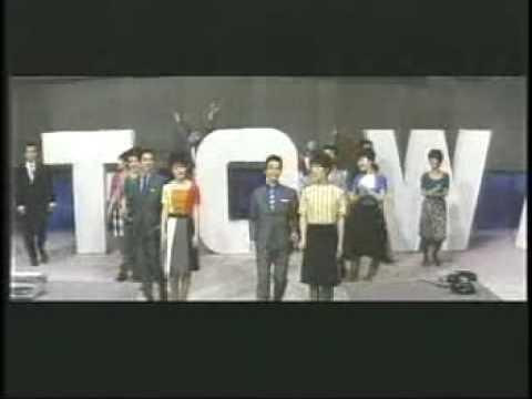 画像: 君も出世ができる 雪村いづみ 1964年 youtu.be