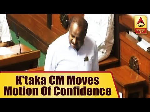 Karnataka Chief Minister HD Kumaraswamy Moves Motion Of Confidence In The State Assembly