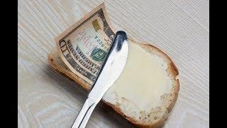 Домашняя пекарня - как зарабатывать на выпечке хлеба на закваске дома(, 2017-12-26T18:57:49.000Z)