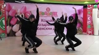 Школа-студия танца «Эйфория», танец «Дэнсхолл» г.Кострома ТКЦ Коллаж 09.03.2020г.