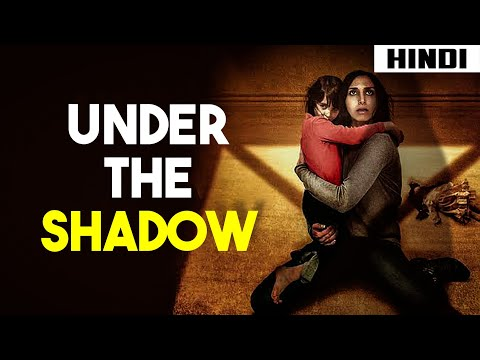 Under The Shadow (2016) Ending Explained | Haunting Tube