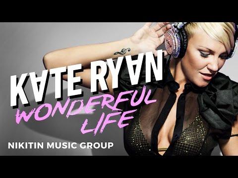 Kate Ryan - Wonderful Life (Live annes Café)
