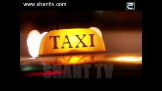 Ամանորը Շանթում/New Year In Shant TV 2016 - Taxi/տաքսի