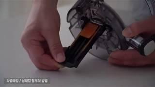 궁금한 휴롬 : 실리콘 소모품 탈부착 방법 (휴롬 디바…