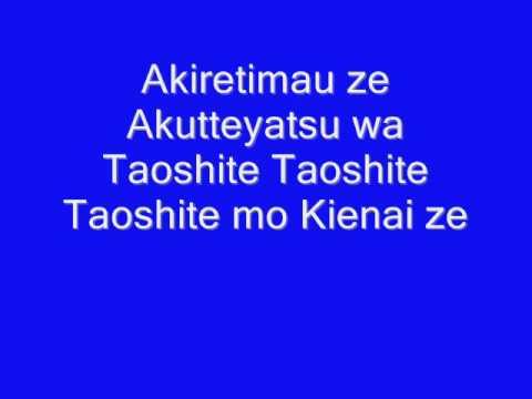 Jikuu Senshi Spielvan - KARAOKE