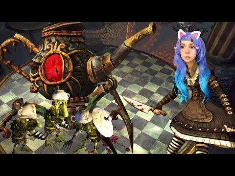 ЧАЙНИК, НАПАДАЙ! ☕ Alice: Madness Returns #3