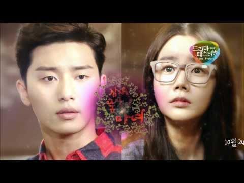 HOT MBC 드라마 페스티벌 4회 예고 - 잠자는 숲속의 마녀 20131024