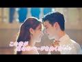 W -君と僕の世界- 第12話 動画