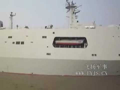 Chinese type071 Landing Platform Dock Ship