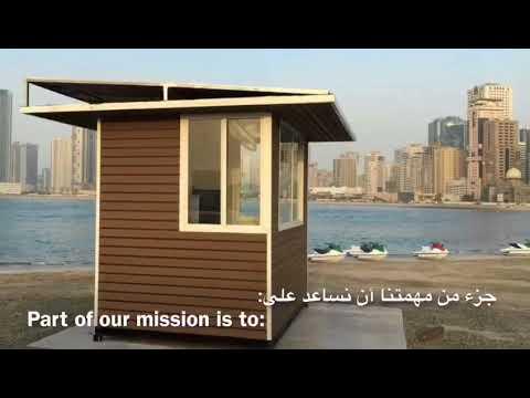 Solar Powered Kiosk in the UAE - Shamsey (www.shamsey.com)