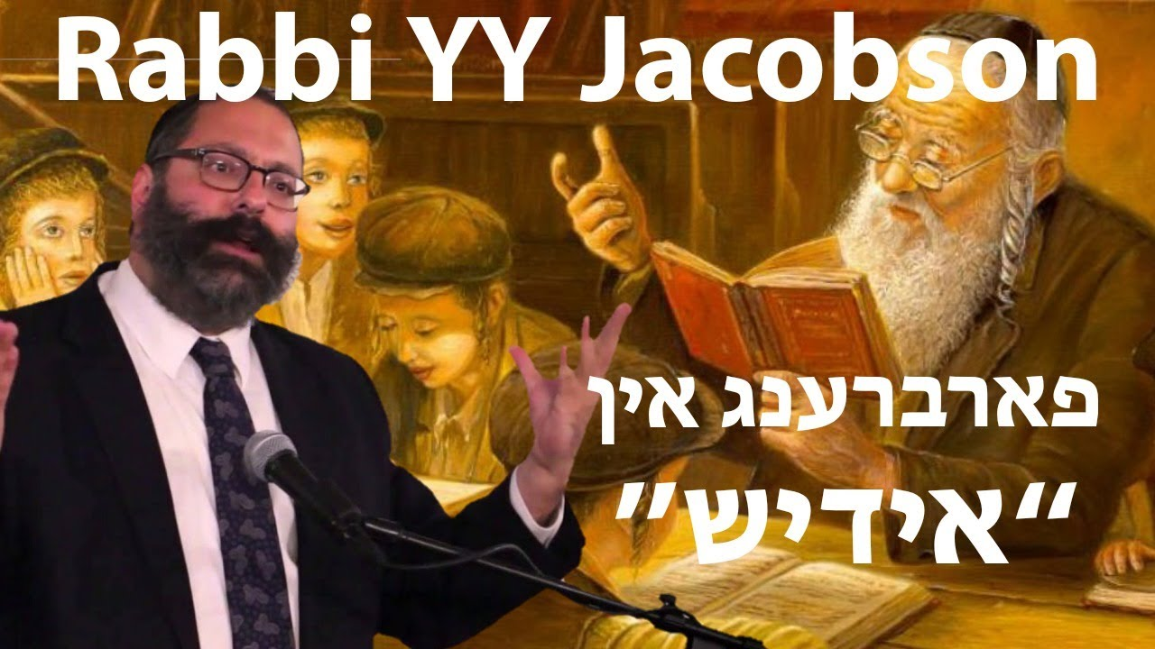 Replay: Yiddish Children's Program 2 By Rabbi YY Jacobson