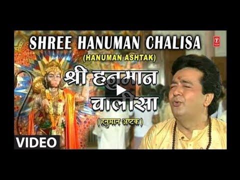 hanuman-chalisa-with-subtitles-[full-song]-gulshan-kumar,-hariharan---shree-hanuman-chalisa