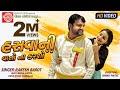 Hasvani Vato Na Karsho ||Rakesh Barot ||New Gujarati Video Song 2020||Ram Audio