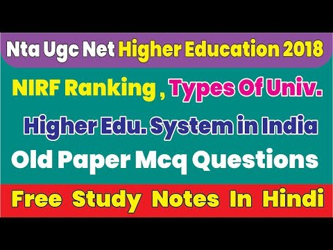 Nta Ugc Net Higher Education 2018 l Mcq Questions Free Notes In Hindi