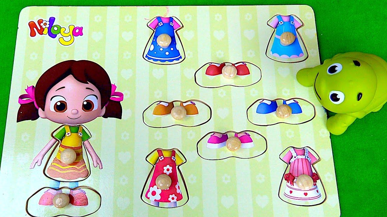 Niloya ve kıyafetlerim seti ile çizgi film oyuncak bebek giydirme oyunu Puzzle oyunu oyna eğlen