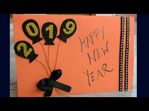 DIY New Year Greeting Card 2019 #PaperCraft Latest Design ...
