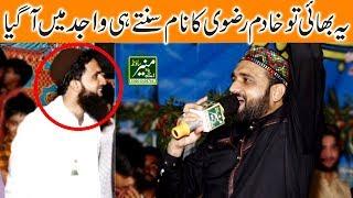 Qari Shahid Mahmood About Khadim Hussain Rizvi In Live Mehfil e Naat 2018