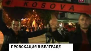 Сербия   Албания  новое видео драки в раздевалке 14.10.2014