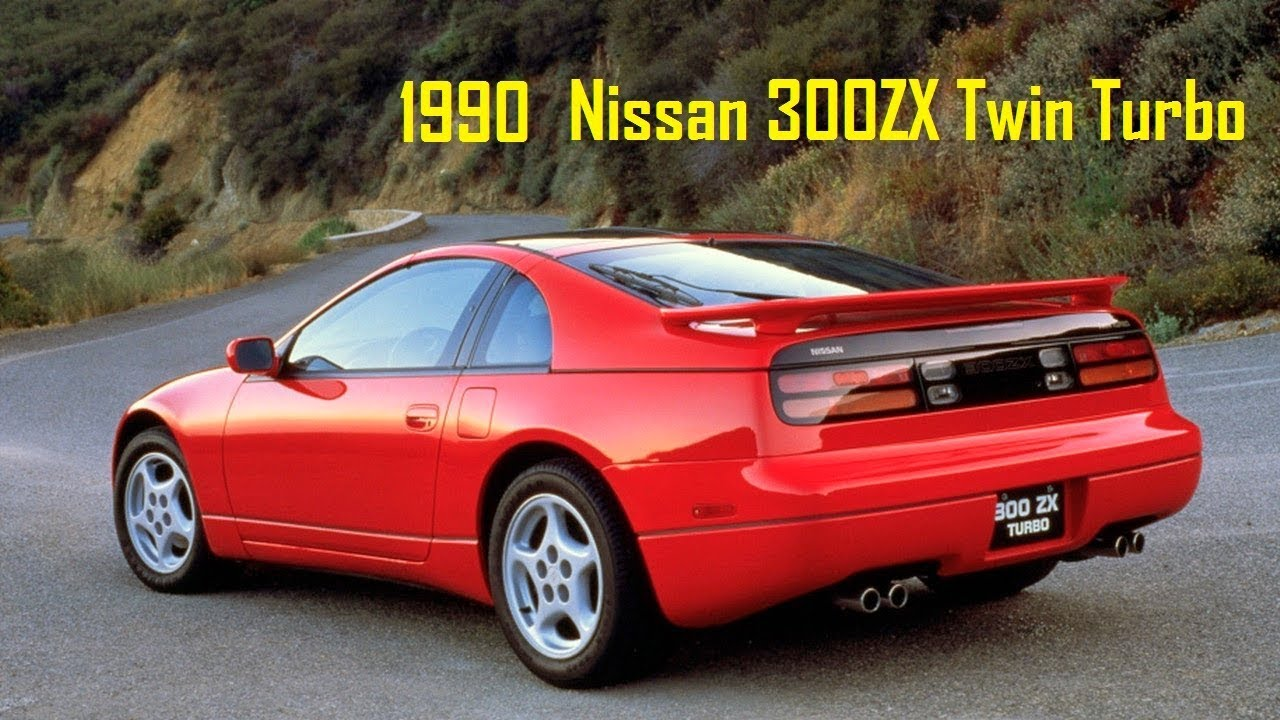 Awesome japanese 1990 nissan 300zx turbo