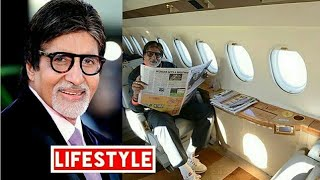 Amitabh Bachchan Private Jet, Net worth, Income, Salary, House,  Car, Family and Luxurious Lifestyle
