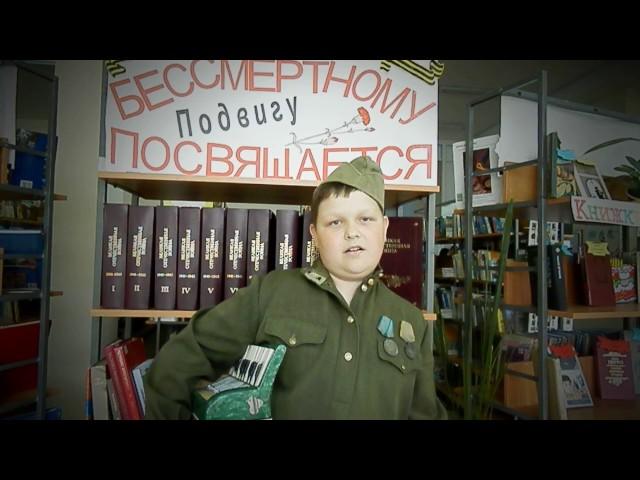 Изображение предпросмотра прочтения – ПавелМедведев читает произведение «В землянке» Э.А.Асадова