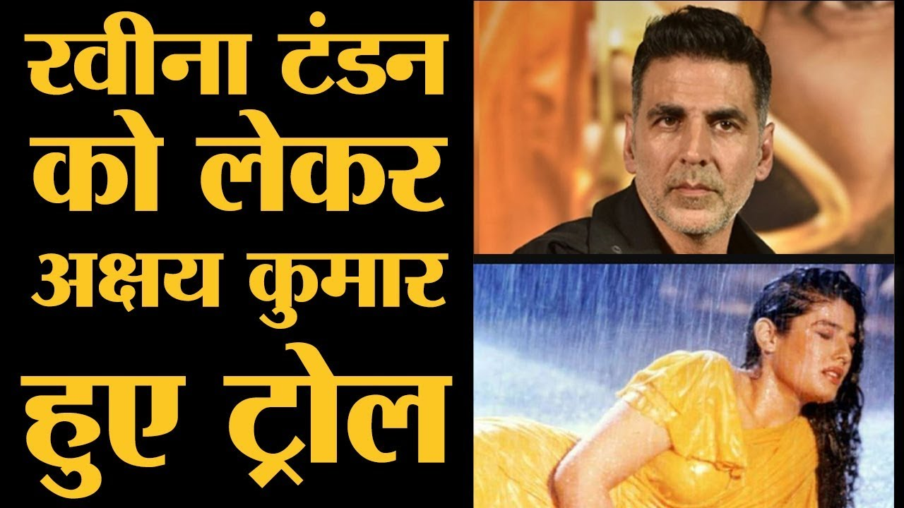 Akshay Kumar और Raveena Tandon के गाने 'Tip Tip Barsa Paani' का remix बनने  वाला है   Sooryavanshi