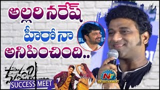 Devi Sri Prasad About Allari Naresh @ Maharshi Movie Success Meet | Mahesh babu | NTV Ent