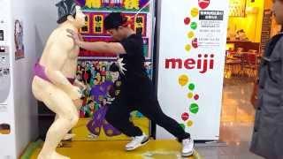 Sumo Wrestling Game in Tokyo Japan