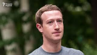Facebook 50 миллион одамнинг шахсий маълумотлари ўғирлангани учун масъул эканини тан олди