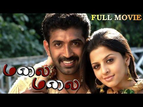 Malai Malai - Tamil Full Movie | Arun Vijay | Prabhu | Vedhicka