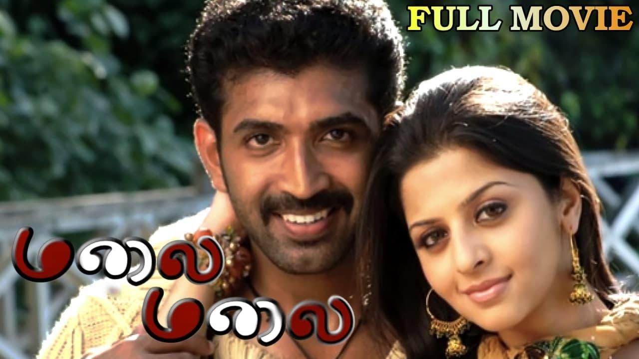 Malai Malai - Tamil Full Movie   Arun Vijay   Prabhu   Vedhicka