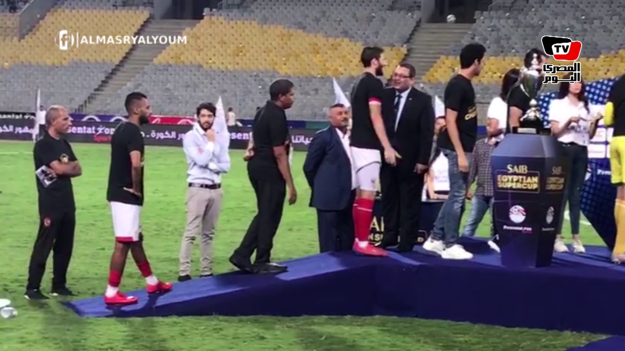 لاعبو الأهلي يرفعون كأس السوبر وسط مغادرة لاعبي الزمالك للملعب ورفض تسليم الميداليات
