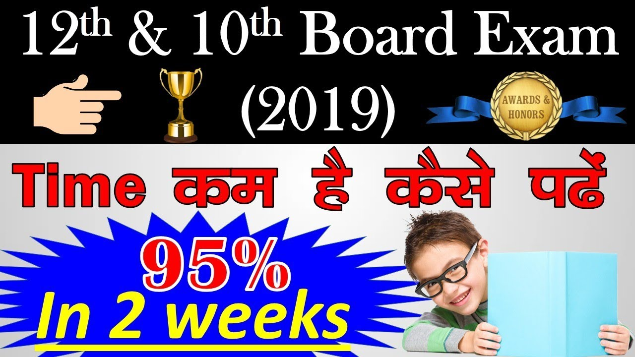 speeches on board exam 100 question exam of questions that may be on the state board exam for master cosmetology it is timed at 90 minutes, just like the state board exam.