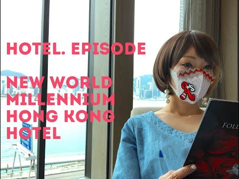 new-world-millenium-hong-kong-hotel-review-|-best-hotel-|-hong-kong-|-rating-|-best-price