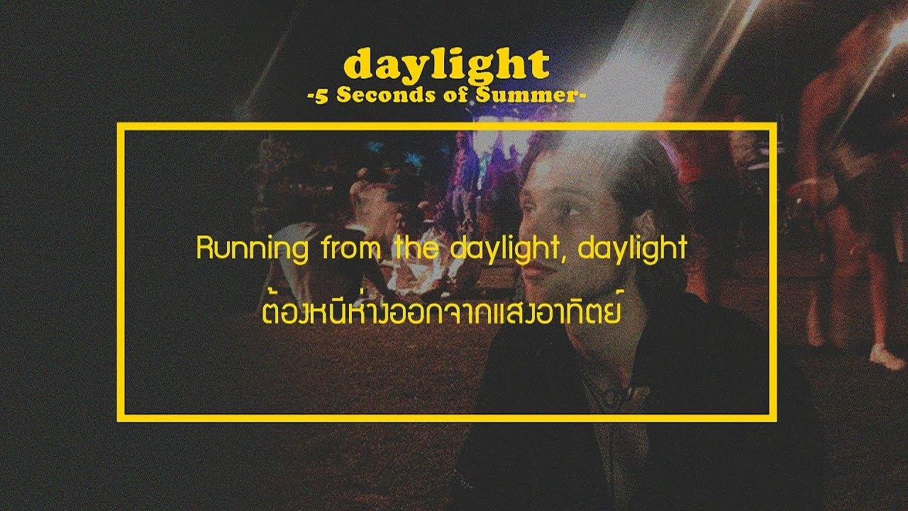 [THAISUB/LYRICS]  5 Seconds of Summer - Daylight  #ทีมซับสามช่า