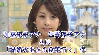 参考URL:http://changerion.info/t/ZoVCJFJB 朝の人気情報番組『めざま...