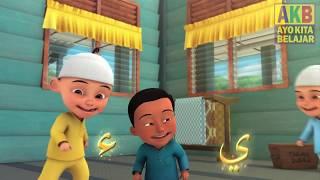 Gambar cover Lagu 20 Sifat Wajib Bagi Allah SWT, Lagu Anak Muslim Indonesia, AKB - Ayo Kita Belajar