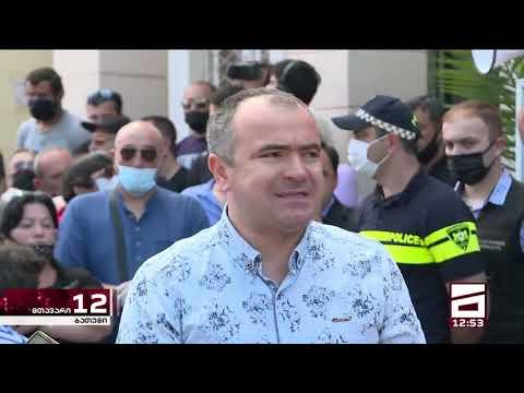 Protest action in Batumi